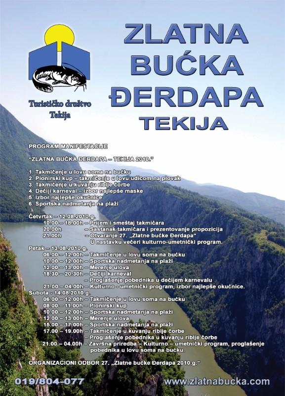 zlatna_bucka_djerdapa