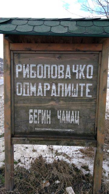 begin-camac-12